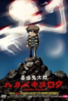 Ver película Kitaro's Graveyard Gang 2
