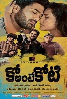 Ver película Ko Antey Koti