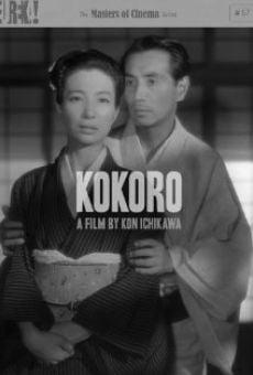 Kokoro on-line gratuito