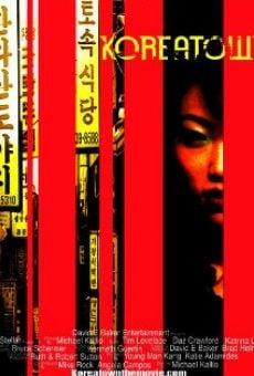 Ver película Koreatown