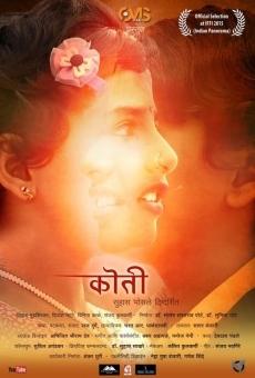 Ver película Koti