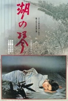Ver película Koto-The Lake of Tears