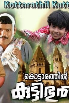 Ver película Kottarathil Kutty Bhootham