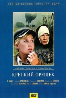 Krepkiy Oreshek