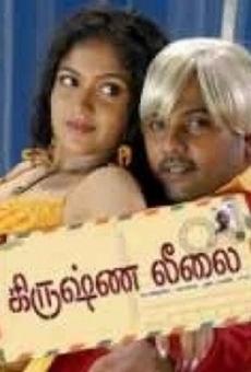 Ver película Krishna Leelai