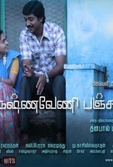 Ver película Krishnaveni Panjaalai