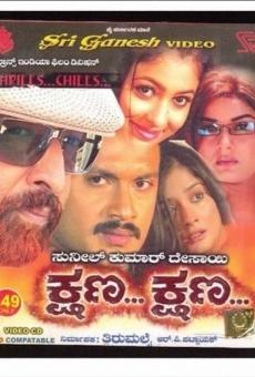 Ver película Kshana Kshana