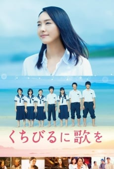 Kuchibiru ni uta wo online