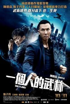 Yat ku chan dik mou lam (Kung Fu Jungle) online streaming