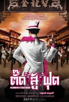Kung Fu Tootsie online