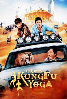 Gong fu yu jia online kostenlos