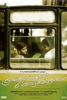 Ver película Kunguma Poovum Konjum Puravum
