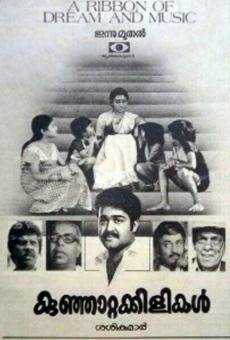 Ver película Kunjattakilikal