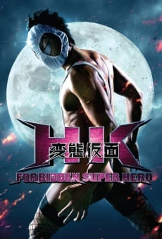 Ver película HK/Forbidden Super Hero