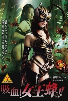 Ver película Mujer Avispa en Tokio