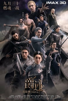 Ver película L.O.R.D: Legend of Ravaging Dynasties