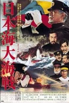 Ver película La batalla del mar del Japón