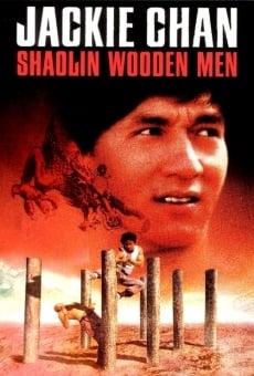 Ver película La cámara de los 36 hombres de madera