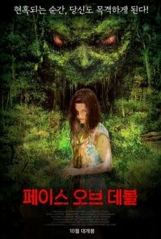 Ver película El Diablo De la Selva
