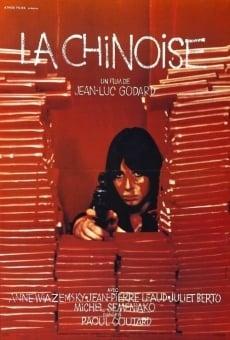 Ver película La chinoise