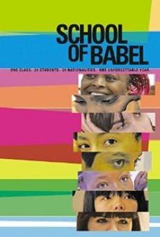 Película: La cour de Babel