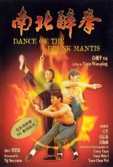 Ver película La danza de la pantera borracha
