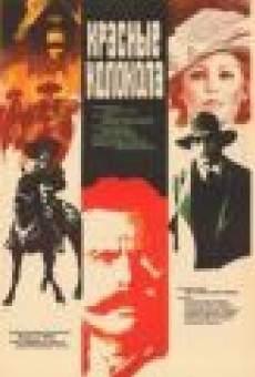 Krasnye kolokola, film pervyy - Meksika v ogne