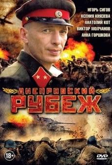 La defensa del Dnieper