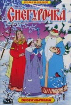 La doncella de nieve