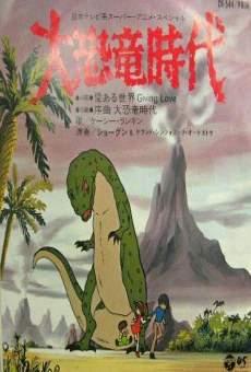 La era de los dinosaurios online gratis