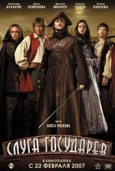 Ver película La espada del rey