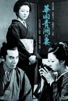 Hanaoka Seishu no tsuma