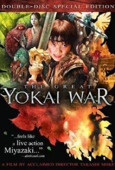 Ver película La Gran Guerra Yokai