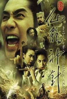 Ver película La grulla mágica