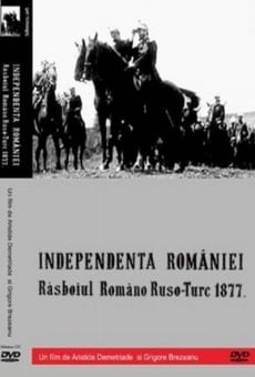 Ver película La guerra de la independencia