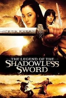 La leyenda de la espada sin sombra