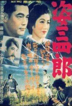 Ver película La Leyenda del gran Judo