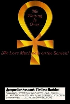 Ver película La máquina del amor