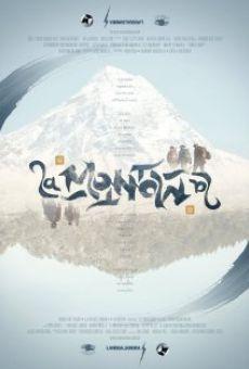 Watch La montaña online stream