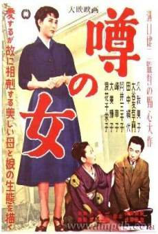 Ver película La mujer crucificada