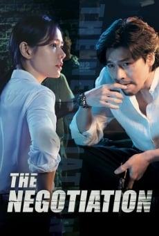 La Negociación (The Negotiation)