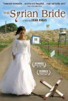 La sposa siriana online