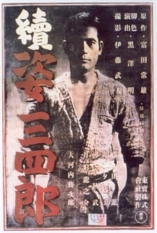 Zoku Sugata Sanshirô gratis