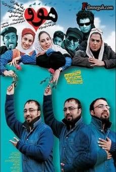 Ver película La otra esposa