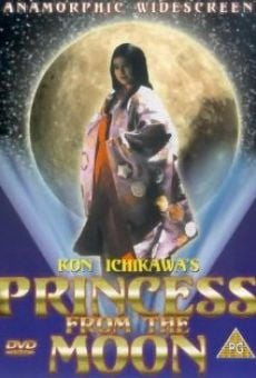 Ver película La princesa de la luna