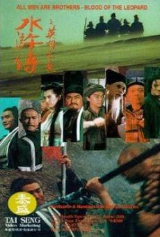 Sui woo juen ji ying hung boon sik en ligne gratuit