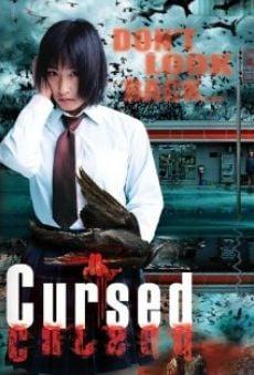 Chô kowai hanashi A: yami no karasu en ligne gratuit