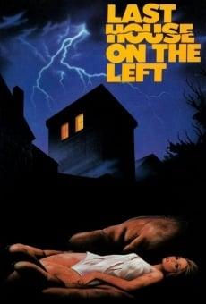 Ver película La última casa a la izquierda