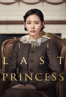 La Última Princesa
