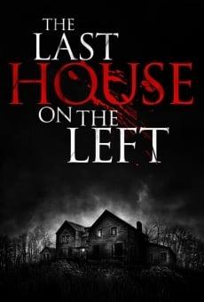 Ver película La venganza de la casa del lago